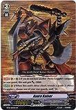 Cardfight!! Vanguard TCG - Asura Kaiser (BT01/S07EN) - Descent of the King of Knights