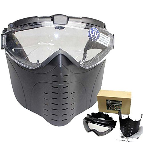[MARUI Anti-Fog Ventilated Tactical Airsoft Electric Full Face Mask Gas Mask For Outdoor Sport Paintball CS Movie Prop With] (Full Face Gas Mask Costume)