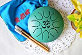 WuYou ॐ Symbol Chakra Drum Mini Tongue Drum Tank Handpan UFO series, Great for Meolodies Theropy (Green)