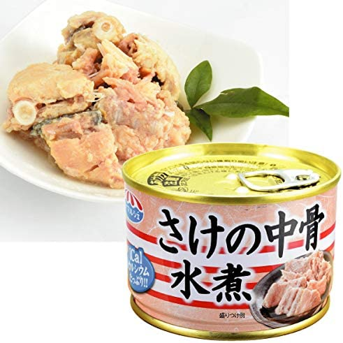 国華園 さけ中骨 水煮・缶詰 2缶1組 缶詰