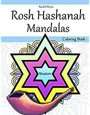 Rosh Hashanah Mandalas Coloring Book: Relaxing Mandala Patterns With Jewish New Year Themes – Shanah Tovah, Shofar, Pomegranate, Apples & Honey