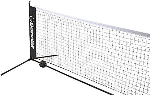 Babolat Mini Tennis Badminton Net 19 5 8 M Amazon Co Uk Sports Outdoors