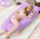 Pregnancy - Maternity U Shaped Body Pillow 130x70cm