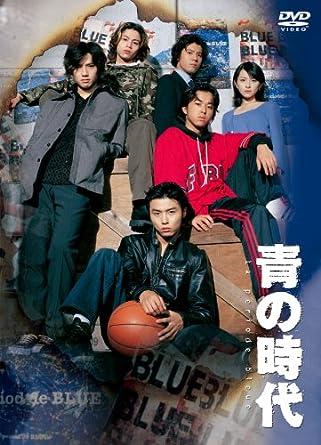 Amazon | 青の時代 DVD-BOX -TVドラマ