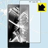 PDA工房 衝撃吸収保護フィルム AQUOS PHONE Xx 203SH
