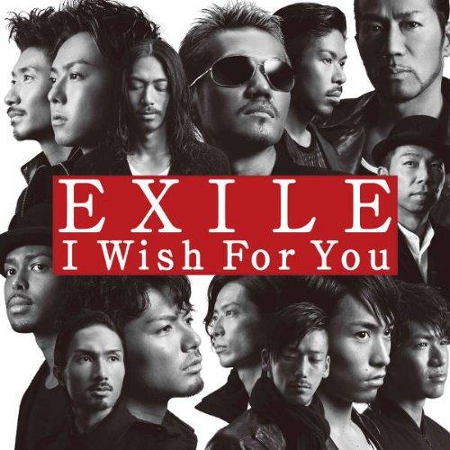 EXILE - I Wish For You(ジャケットA)【特典なし】 - Amazon.com Music