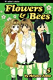 Flowers and Bees, Moyoco Anno, 1591163471