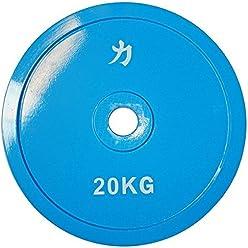 1.25 kg Strengthshop Olympia-Stahlscheiben 5 kg Chrom 25mm Dicke mit 51mm Bohrung und +//- 1/% Toleranz des angegebenen Gewichts - Extra d/ünn Hantelscheiben
