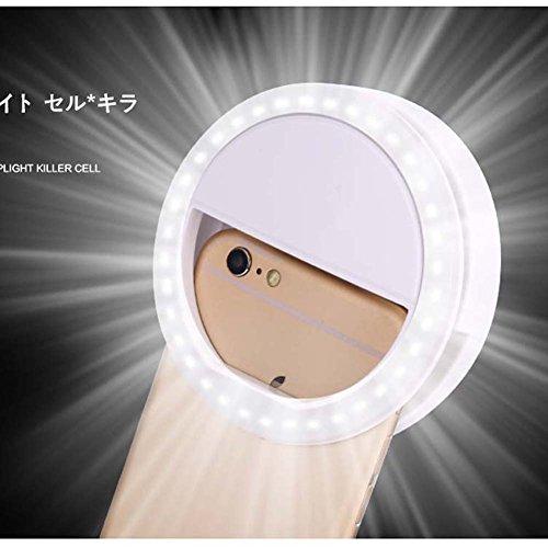 hkmiu-xj01-selfie-ring-lightbattery-powered-camera-photography-led-light-fill-light-darkness-supplem