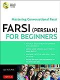 Farsi (Persian) for Beginners: Mastering Conversational Farsi (Free MP3 Audio Disc included)