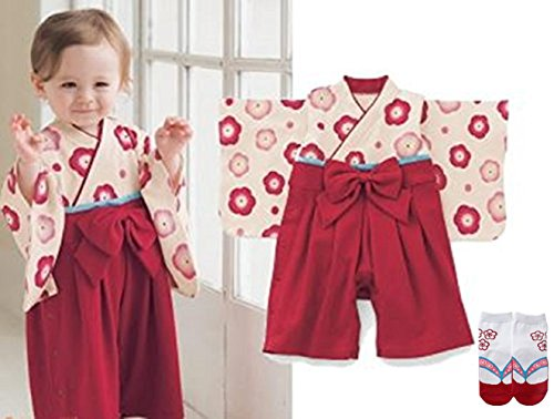 Price comparison product image SakuraZen Baby toddler celebration costume for girlsboys Japanese Kimono Japanese style socks included (WhiteRed, 12M)