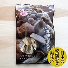 Dehydrated vegetables Japanese ingredients domestic three kinds of mushrooms (king oyster mushroom, shiitake, shimeji) 10g [3 bags]