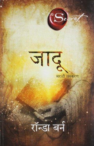 The Magic: Marathi Sanskaran