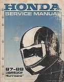 1987-1988 HONDA MOTORCYCLE CBR600F HURRICANE SERVICE MANUAL (560)