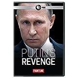 Buy FRONTLINE: Putin