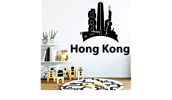 Moda Hong Kong Pegatinas de Pared Arte de La Pared A Prueba ...
