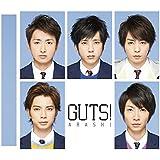 GUTS !(通常盤)