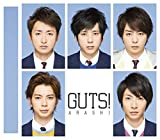 Arashi - Guts! [Japan CD] JACA-5404