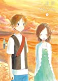Animation - One Week Friends (Isshukan Friends.) Vol.4 [Japan LTD DVD] TDV-24290D