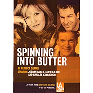 Spinning into Butter Performance