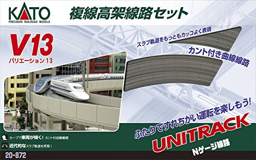 - Kato USA Model Train Products V13 UNITRACK Double Track Elevated Loop Set