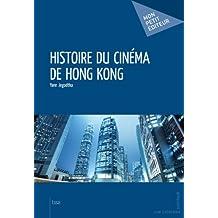 Histoire du cinéma de Hong Kong (MON PETIT EDITE) (French Edition)