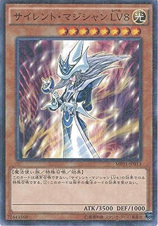 cartas de Yu-Gi-Oh MB01-JP013 silencio Lv8 mago (Millennium ...