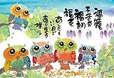 300 piece jigsaw puzzle good luck Mikimoto Yu Yu Hakusho stone tomorrow is day (26x38cm)