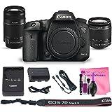 Canon EOS 7D Mark II Digital SLR Camera Deluxe PRO Bundle + Canon EF-S 18-55mm f3.5-5.6 IS II + Canon EF-S 55-250mm f4-5.6 IS Lenses + Camera Works PRO Kit