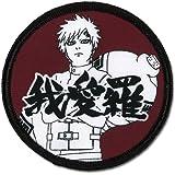 Naruto Shippuden: Kazekage Gaara Anime Patch