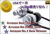 (Regular $39.99) VOZA V100S [XBASS] Hi-Res Dynamic in-Ear Headphones(70.01% Off Now Till 8/31)