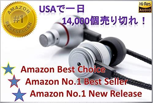 (Regular $39.99) VOZA V100S [XBASS] Hi-Res Dynamic in-Ear Headphones(70.01% Off Now Till 8/31) by VOZA