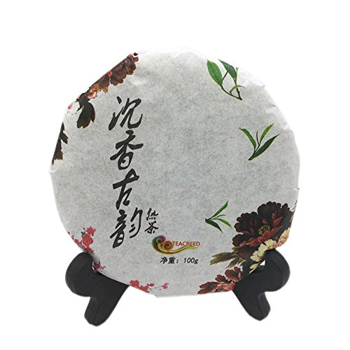 Teacreed 2016 Yunnan Premium Ripe Puer Tea 100g 3.53oz Finely Cooked Puer Tea Cake from High Mountain