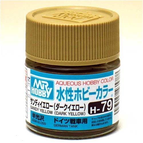 水性ホビーカラー H79 サンディイエロー(ダークイエロー)