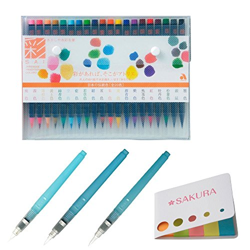 Akashiya-Watercolor-Brush-Pen-SAI-20-Colors-CA20020V-Japanese-traditional-colorsFude-Water-Brush-Pen-small-Small-KG205-20Medium-KG205-10LargeKG205-30SAKURA-original-sticky-notes