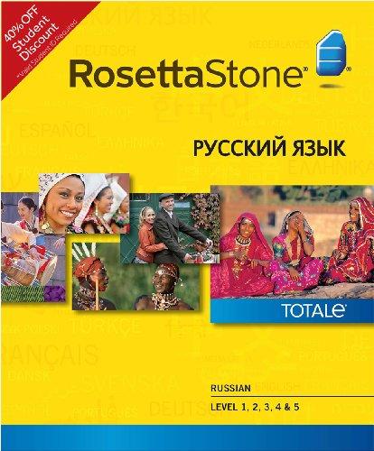 Rosetta Stone Russian Level 1-5 Set - Student Price (Mac) [Download]