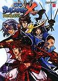 Sengoku BASARA X (Cross) Official Guide Book (Capcom Official Books)