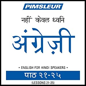 ESL Hindi Phase 1, Unit 21-25 Audiobook