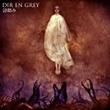 Dir En Grey - Utabumi (CD+DVD) [Japan LTD CD] SFCD-197
