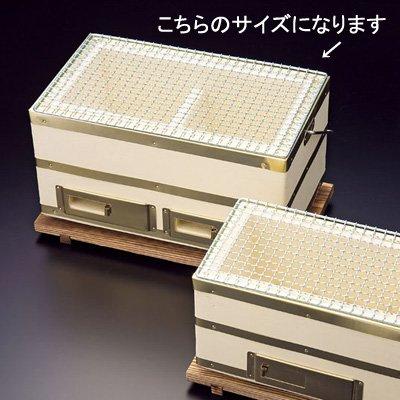 【入荷次第発送】炭火長角コンロ(金網付) 大 31.6×18cm B00O1QCABG