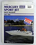 Mercury Clymer Manual 1993-1995 Model:Sport Jet 90-120 hp, 192 pgs/Trim Size 8.25 x 10.875 WSM W815
