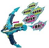 Bandai Kamen Rider Build DX Kaizoku Hasher