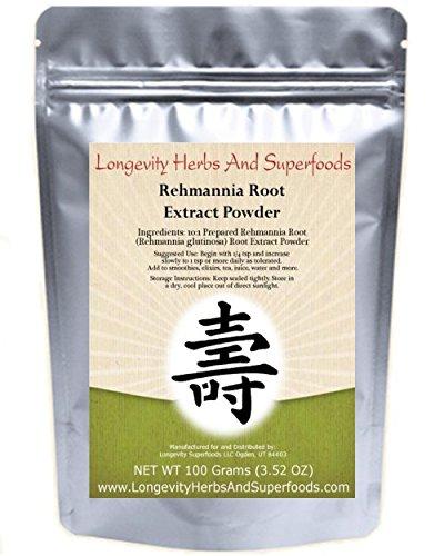 Rehmannia Root Powder - Rehmannia Extract Powder (Prepared) Root 10:1 Shou Di Huang