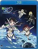 舞-乙HiME 0~S.ifr~ COMPLETE [Blu-ray]