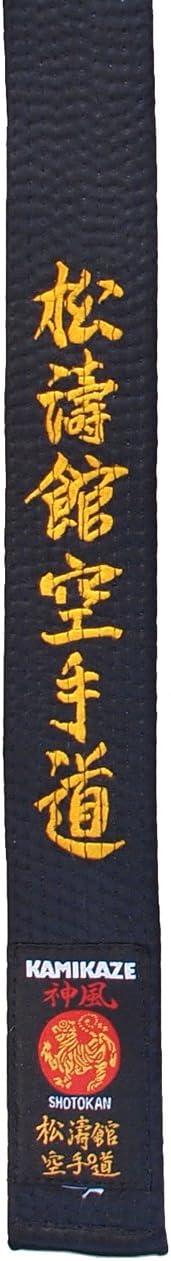 Cotton Kamikaze Karate Black Belt Embroidered Shotokan Karate Do In Japanese