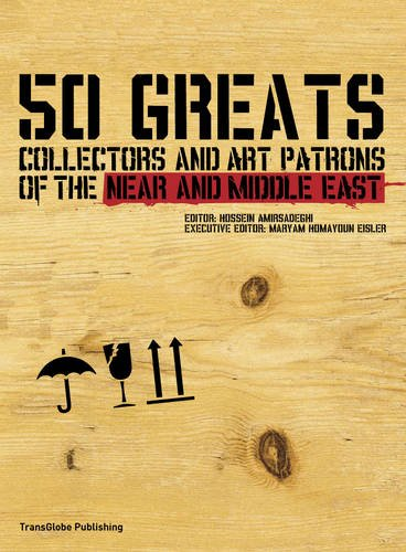 Download Art and Patronage: The Middle East pdf epub