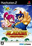 Jissen Pachinko Hisshouhou! CR Aladdin Destiny EX [Japan Import]
