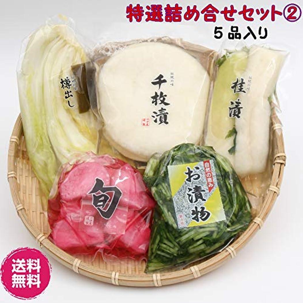 ウイルスジャニスチロ神戸アールティー マンゴーピクルス 1kg 1本 アチャール 漬け物