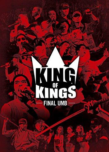 KING OF KINGS-FINAL UMB-