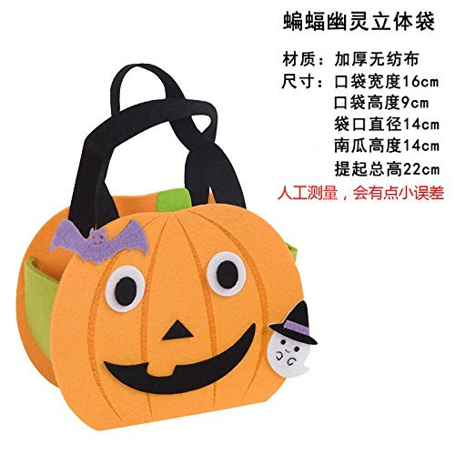 HOMEE Halloween Decorating Props Toys Disguised As Accessories Cellular Pumpkin Pouch Gift Bags Candy Pocket Cloth Bag, Hats Pumpkin Bag,The spectre of bats bag by HOMEE